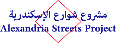 Alexandria-Streets-Projects